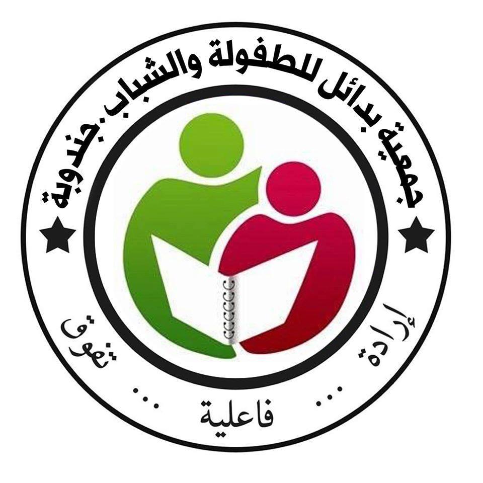 logo de l'association Association Badael pour l'Enfance et la Jeuness