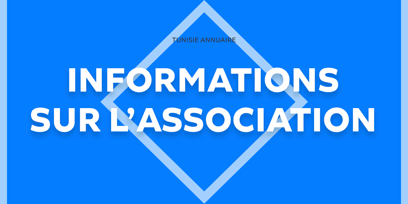 logo de l'association Association Voix Citoyen Tunisien